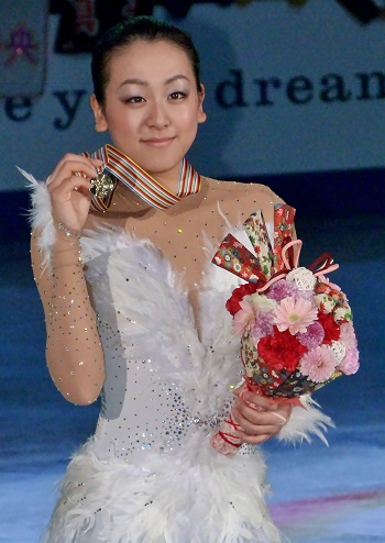Mao Asada of Japan