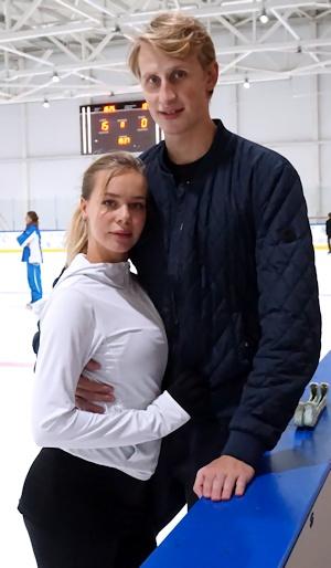 Anna Pogorilaya and Andrei Nevskiy