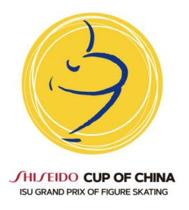 2020 Cup of China