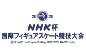 2020 NHK Trophy