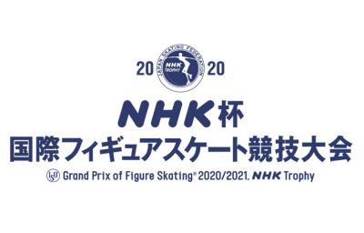 2020-NHK-Trophy.jpg