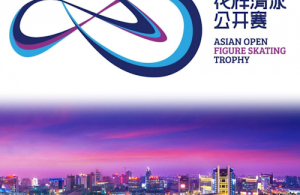 2019 Asian Open Figure Skating Trophy