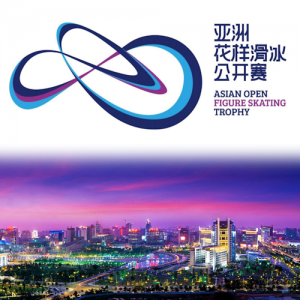 2019 Asian Open Figure Skating Trophy
