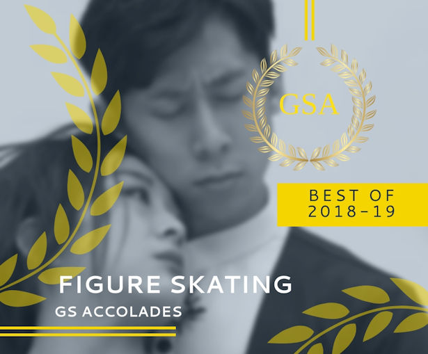 2019 Golden Skate Accolades