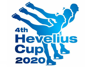 2020 Hevelius Cup.png