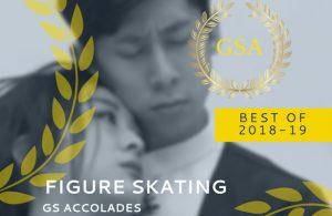 2019 Golden Skate Accolades