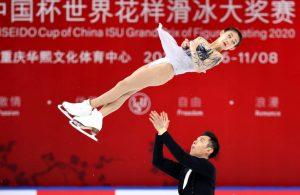 Peng Cheng ang Jin Yang