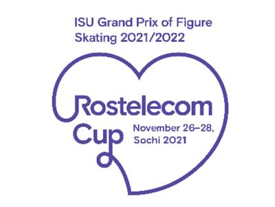 2021 Rostelecom Cup