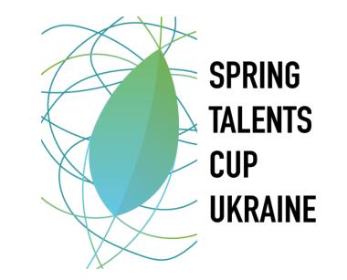 Spring Talents Cup Ukraine