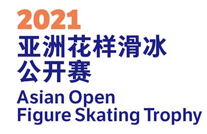 2021 Asian Open Figure Skating Trophy