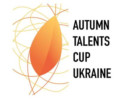 Autumn Talents Cup Ukraine